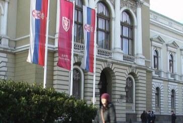 Nacrt Odluke o budžetu Grada Kruševca za narednu godinu