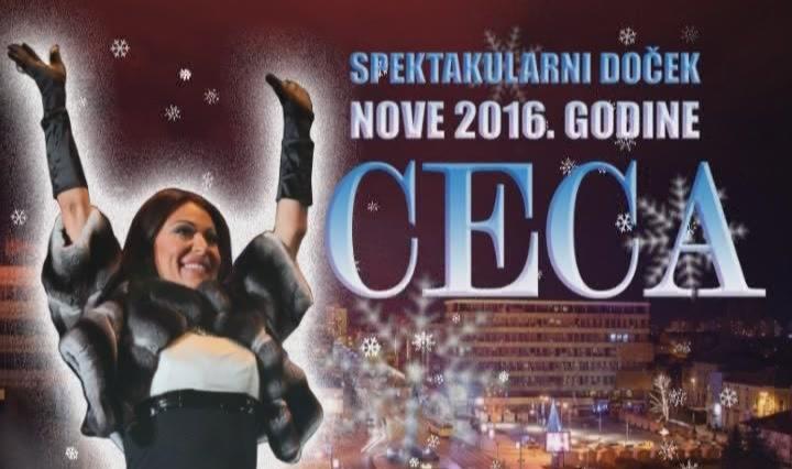 Organizacioni odbor za doček Nove i Srpske nove godine