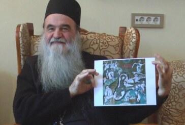 Božićna čestitka Episkopa kruševačkog Davida Perovića