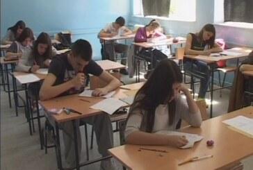 Probni ispit za osmake: Bolji rezultati iz srpskog jezika i matematike