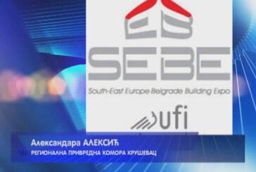 Na beogradskom Sajmu građevinarstva i štand RPK Kruševac (FONO)
