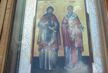 Praznik Svetog Kirila i Metodija