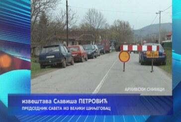 Zbog pucanja vodovodne cevi, 650 domaćinstava u Velikom Šiljegovcu bez vode