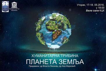 """Tribine na temu """"Planeta zemlja"""""""
