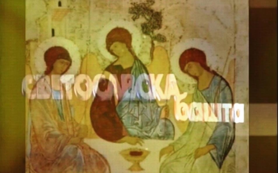 """""""Svetosavska bašta"""" posvećena Cvetnoj nedelji u Kruševcu"""