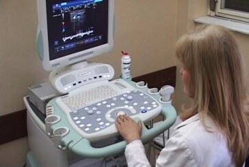 Šta pacijentima donosi Integrisani informacioni sistem IZIS