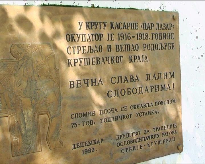 Na današnji dan 1916.godine osam rodoljuba osuđeno na smrt vešanjem