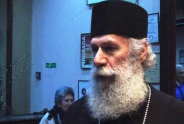 """""""Svetosavska bašta"""" o izgradnji Manastira Svetog Luke u Bošnjanu"""