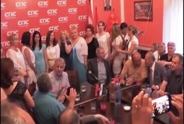 Svečana sednica povodom dvadesetšestogodišnjice od osnivanja SPS