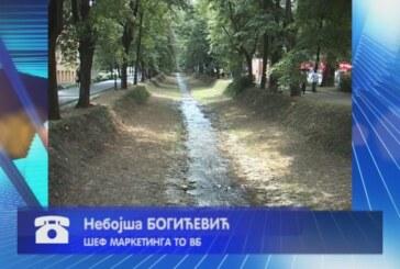 Vrnjačka Banja obeležava opštinsku slavu