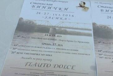 """Stanislav Binički"": Centralni program u sredu,. komcert ""Flauta Dolče"""