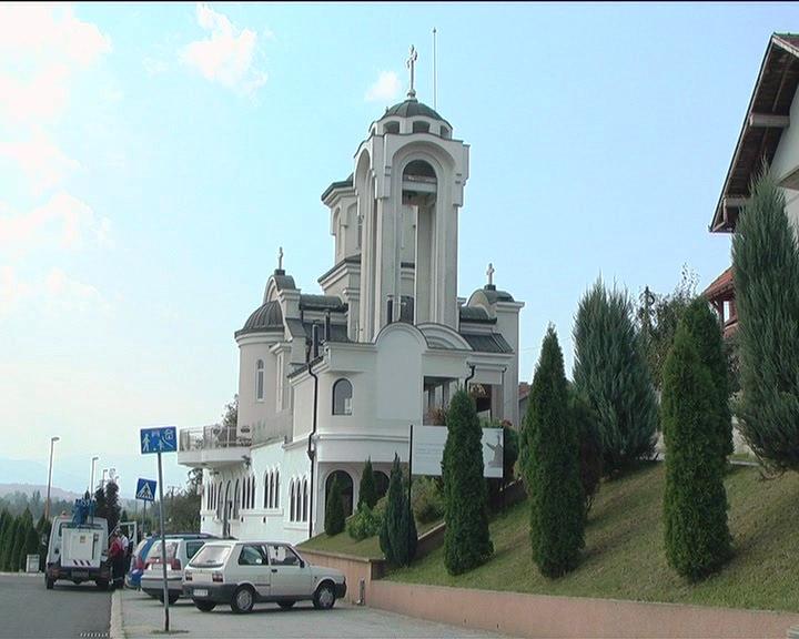 Druge Svečanosti Pokrovske Crkve, na platou ispred crkve na Rasini