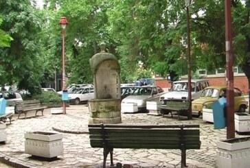 Obeležavanje Dana opštine Varvarin
