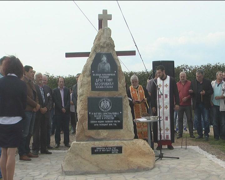 Na Parcanskoj kosi otkriven spomenik Dragutinu Keseroviću