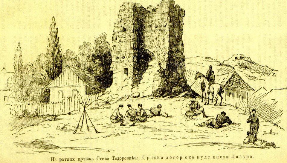 037 PRIČA O KRUŠEVCU: Kruševac u prvom popisu stanovnika i imovine u Srbiji 1834. godine