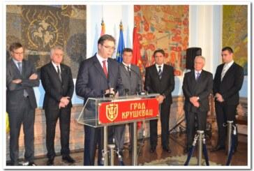 Državni vrh u Kruševcu (REPORTAŽA)