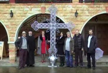 Osveštan Krst i kamen temeljac za novu Crkvu Svetog Apostola i Jevanđeliste Luke u Bošnjanu