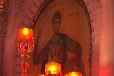 Mitrovdan, jedna od najvećih slava kod Srba