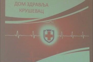 Dani akreditacije Doma zdravlja Kruševac