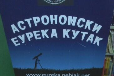 "Svečanost povodom završetka projekta ""Astronomski Eureka kutak"""