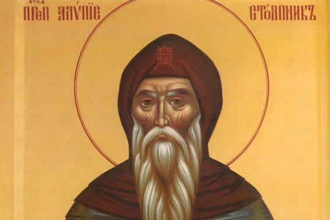 Danas je Sveti Alimpije Stolpnik