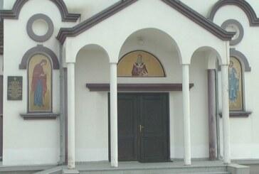 Slava Svetog Atanasija Velikog u Dedini