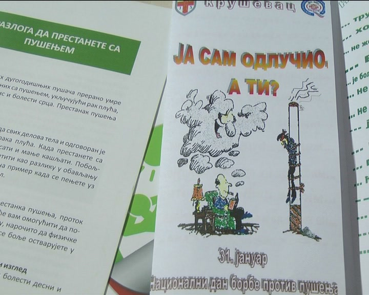 "Nacionalni dan bez duvanskog dima obeležen pod sloganom ""Odrasli puše i mene guše"""