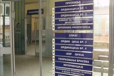 Zakazivanje pregleda kod izabranog lekara preko Nacionalnog kol centra