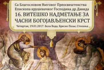 Viteško nadmetanje za Bogojavljenski časni krst  u Beloj Vodi i u Šavranu
