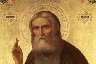 """""""Svetosavska bašta"""" o Svetom Serafimu Sarovskom (KOMPLETNA EMISIJA)"""