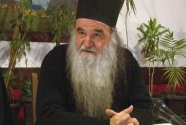 Episkop kruševački dr David Perović: Nadamo se da će se i Manastir Milentija dići iz pepela