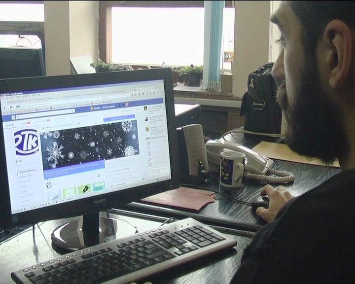 Dan bezbednosti na internetu: Nikad dovoljno opreznosti