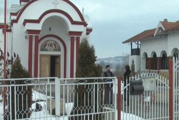 Poziv na Hramovnu slavu Paraklisa posvećenog Svetoj Kseniji Blaženoj, u Mudrakovcu