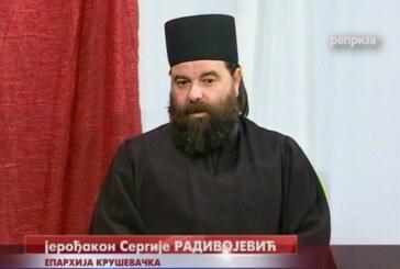 Jerođakon Sergije Radivojević: U obnovu Manastira Milentija uključeni vrhunski stvaraoci