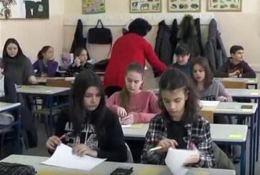"""U OŠ """"Dositej Obradović"""" održano gradsko takmičenje iz fizike"""
