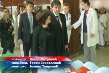 Donacija Opštoj bolnici Kruševac