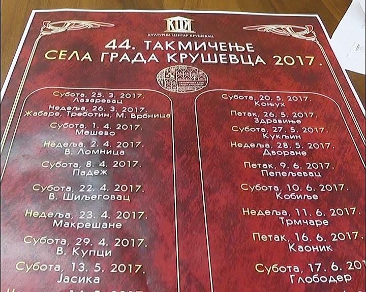 Počinje 44. Takmičenje sela Grada Kruševca