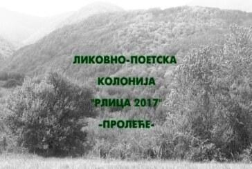 "Likovno-poetska kolonija ""Rlica"""