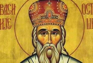Danas se praznuje Sveti Vasilije Ostroški Čudotvorac