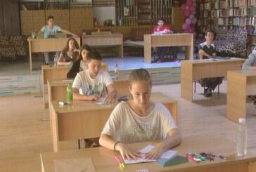 Održan završni ispit iz srpskog jezika