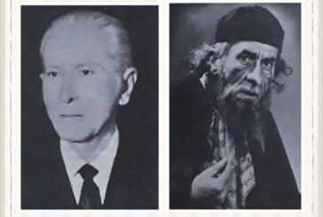 PROZOR SEĆANJA – Velikani kruševačkog glumišta: Bora Mihailović, umetnik i pedagog