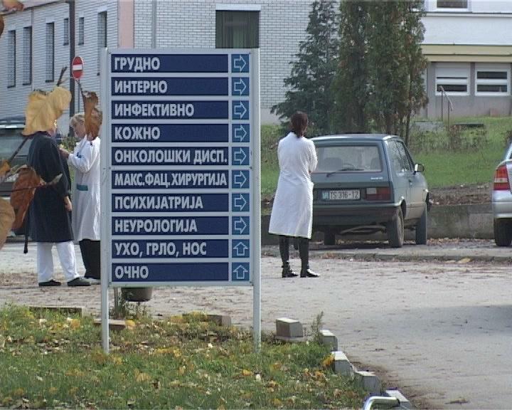 Srbiji su potrebni pedijatri, radiolozi i anesteziolozi