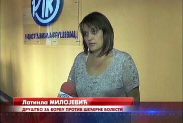Kruševljani na Kampu za decu i omladinu na Goču u organizaciji Saveza Srbije za borbu protiv šećerne bolesti