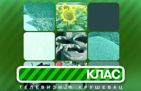 """""""KLAS"""", emisija TV Kruševac (30. jul 2017)"""