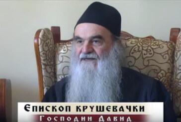 Svetosavska bašta: Šesta godišnjica Eparhije Kruševačke na Dan Presvete Bogorodice Trojeručice (EMISIJA)