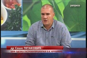 """Iz emisije """"Svet zdravlja"""" Televizije Kruševac: Ciroza"""