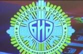Bezbednosno informativna agencija obeležila svoj dan i jubilej -120 godina od osnivanja Srpske civilne službe bezbednosti