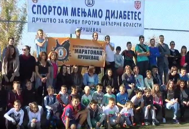 """Manifestacija """"Sportom menjamo dijabetes"""" u Kruševcu"""