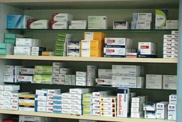Smanjena potrošnja antibiotika, ali i rezistencija na te lekove