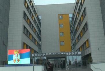U Nišu otvoren novi Klinički centar